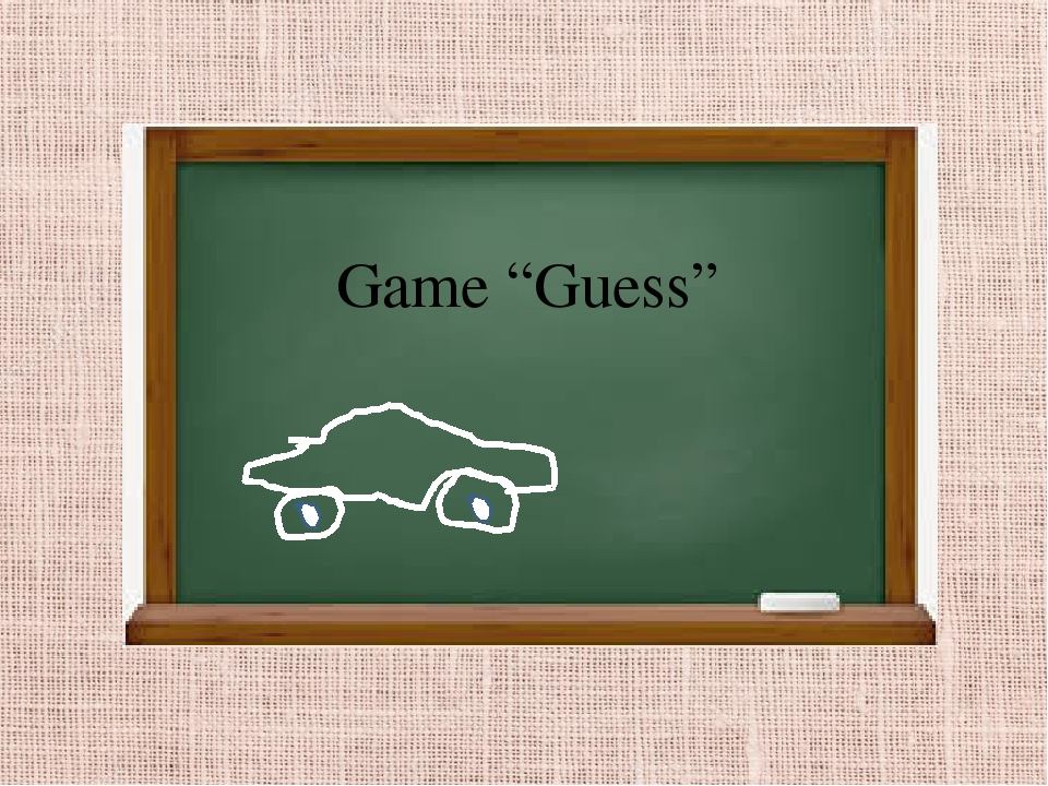 """Game """"Guess"""""""