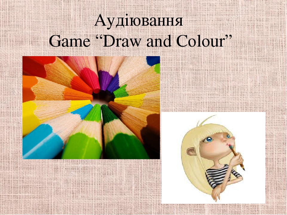 "Аудіювання Game ""Draw and Colour"""