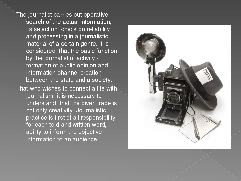 The journalist carries out operative search of the actual information, its selection, check on reliability and processing in a journalistic materia...