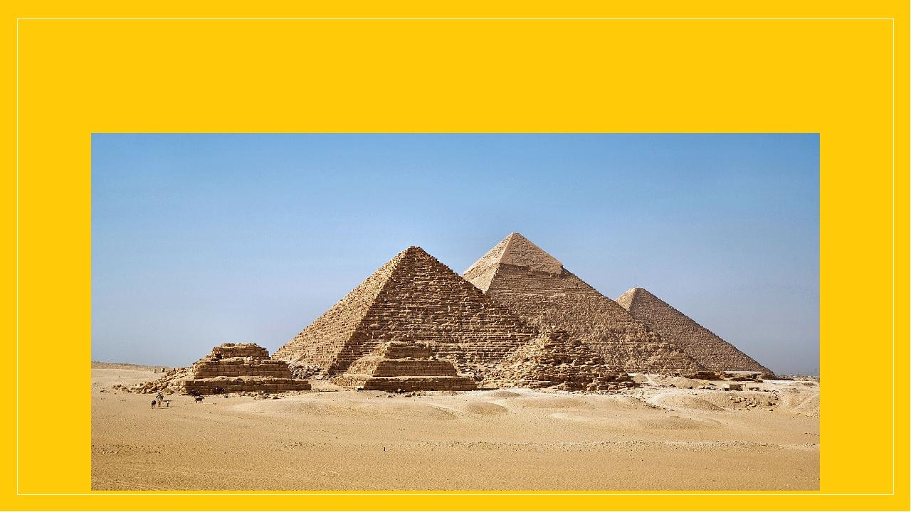 Досконале вираження ідея гробниці-піраміди знайшла в усипальницях, збудованих вГізідля фараонів IV династії—Хеопса(Хуфу),Хефрена(Хафра) іМі...