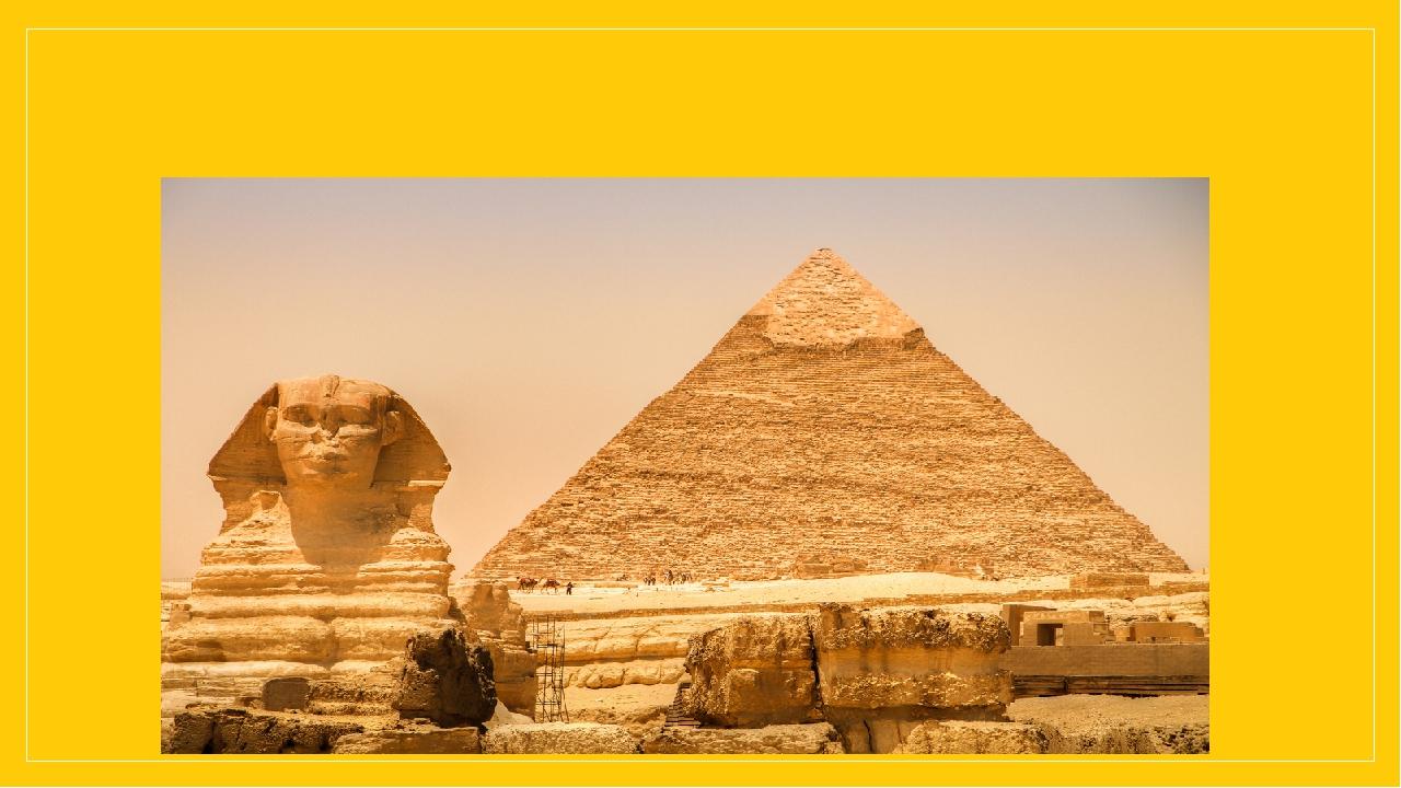 Існує думка, що піраміда Хеопса насправді була давньоєгипетської обсерваторією або навіть спеціальним місцем для зв'язку з інопланетянами. Так чи і...