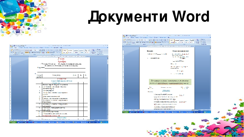 Документи Word