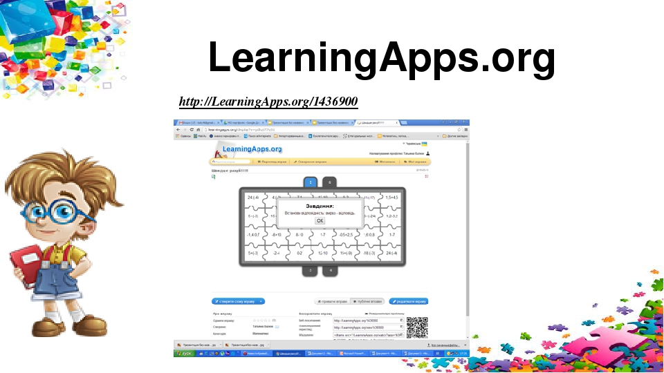 http://LearningApps.org/1436900 LearningApps.org