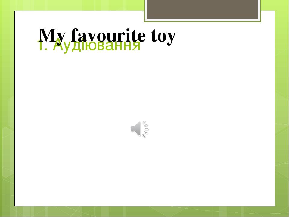 1. Аудіювання My favourite toy