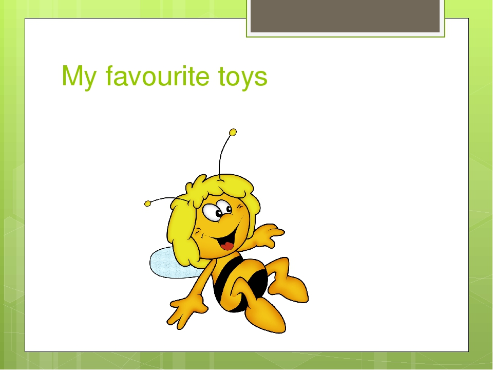 My favourite toys