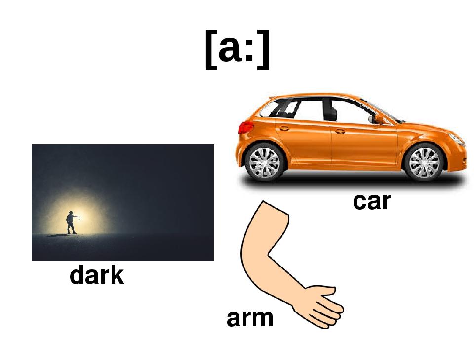 [a:] dark car arm