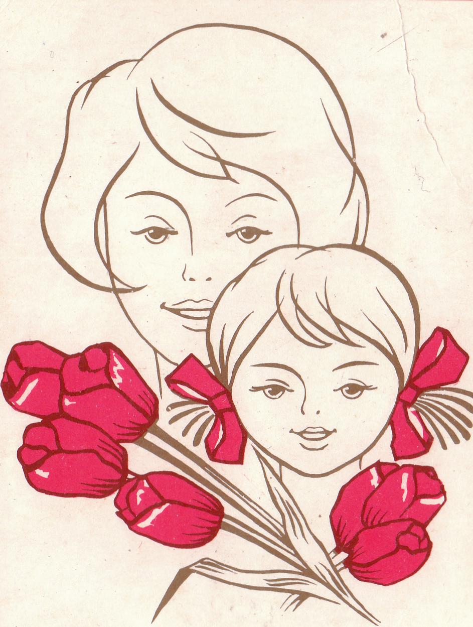 Как нарисовать открытки, для открытки