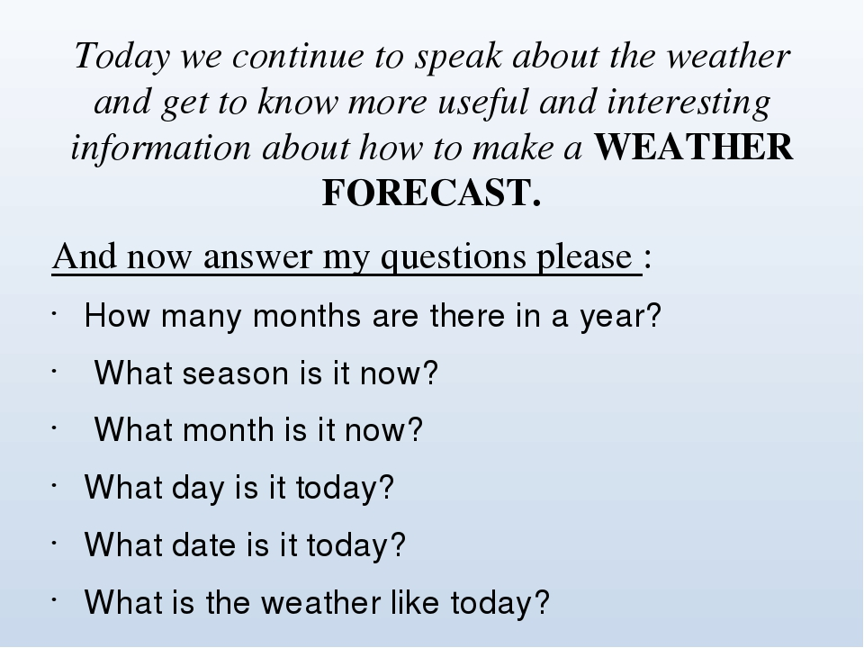Today we continue to speak about the weather and get to know more useful and interesting information about how to make a WEATHER FORECAST. And now ...