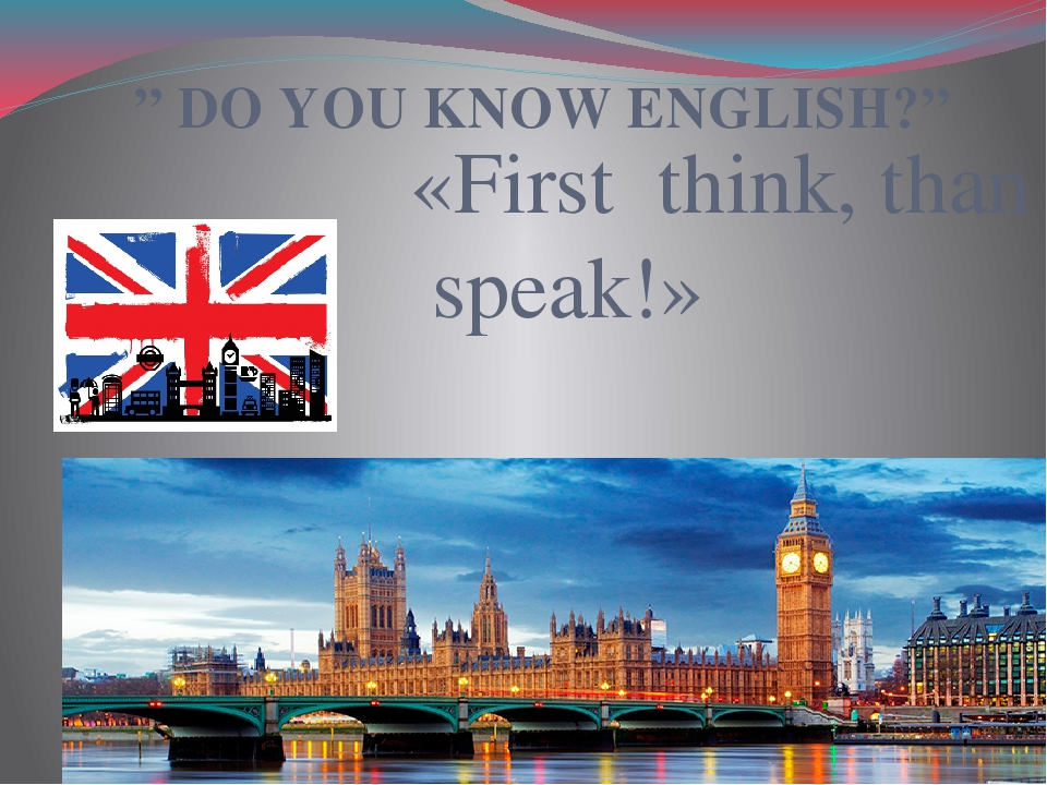 "«First think, than speak!» "" DO YOU KNOW ENGLISH?"""