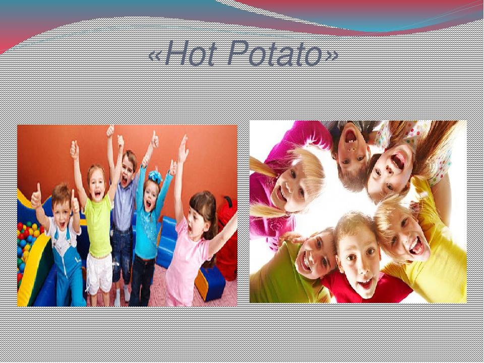 «Hot Potato»