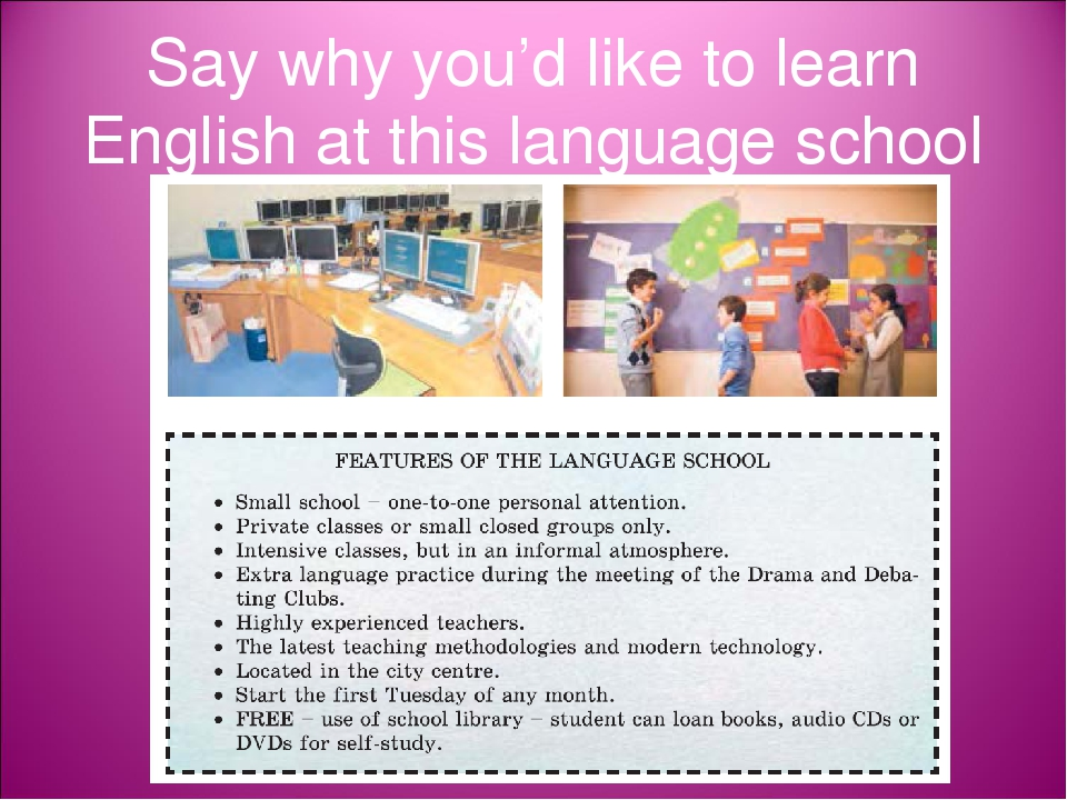 Say why you'd like to learn English at this language school