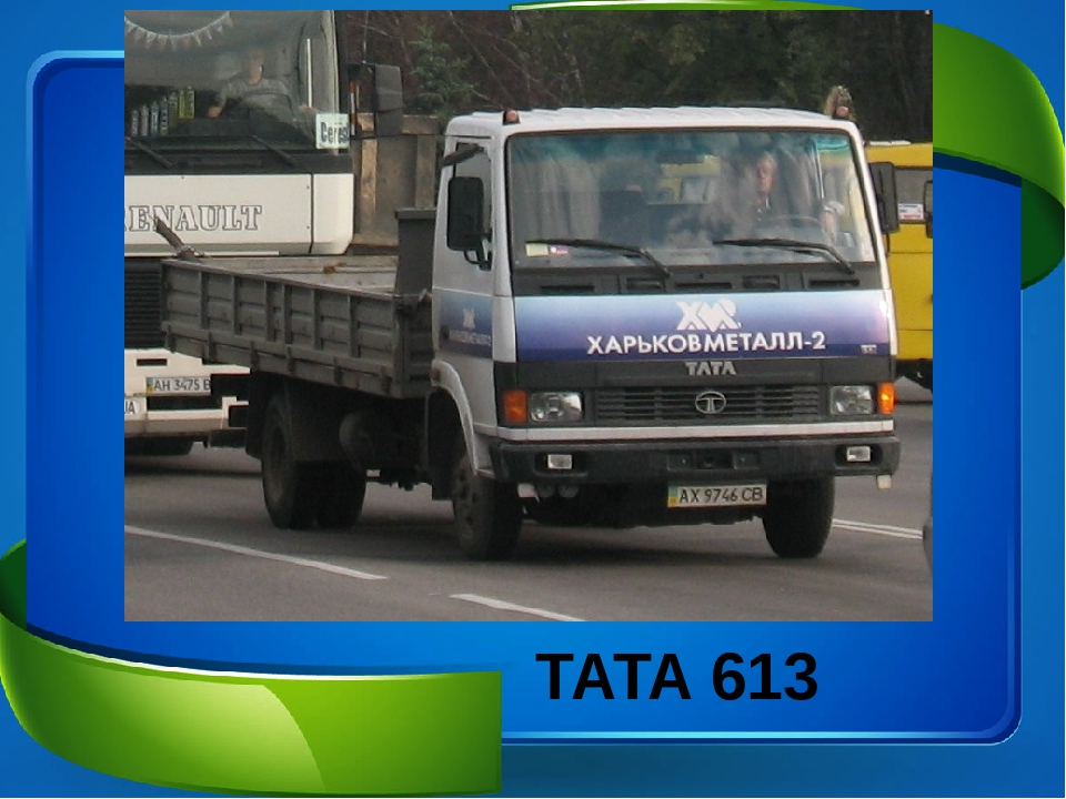 TATA 613
