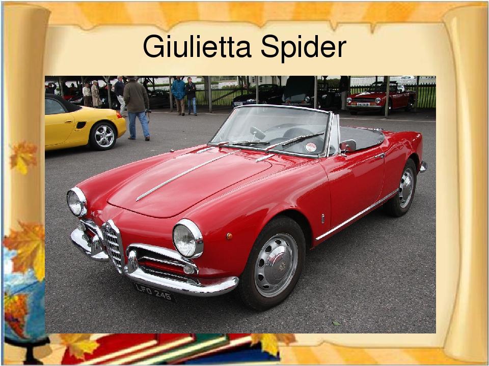 Giulietta Spider