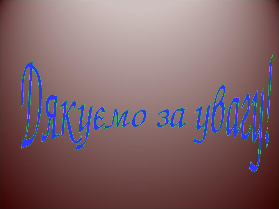 "Для сайту ""ТИНЕЙДЖЕРЫ"" tineydgers.at.ua"