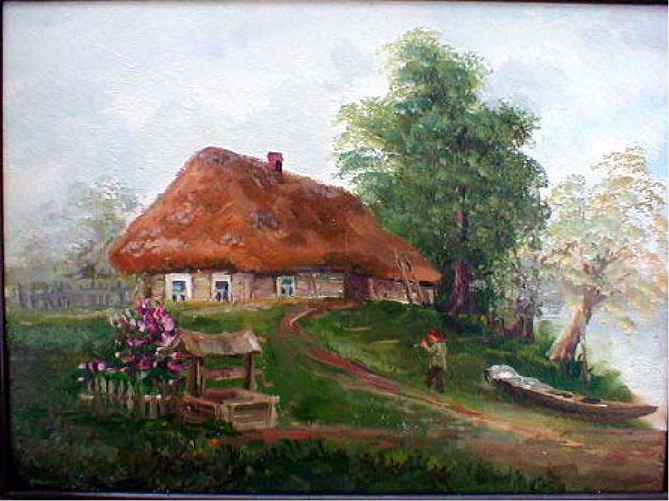 Будівництво хати