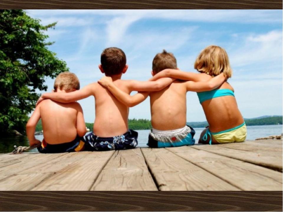 Допомагайте другові: якщо ви вмієте щось робити. Навчіть і його, якщо друг потрапив у біду, допоможіть йому, чим можете. Зупиніть друга, якщо він р...