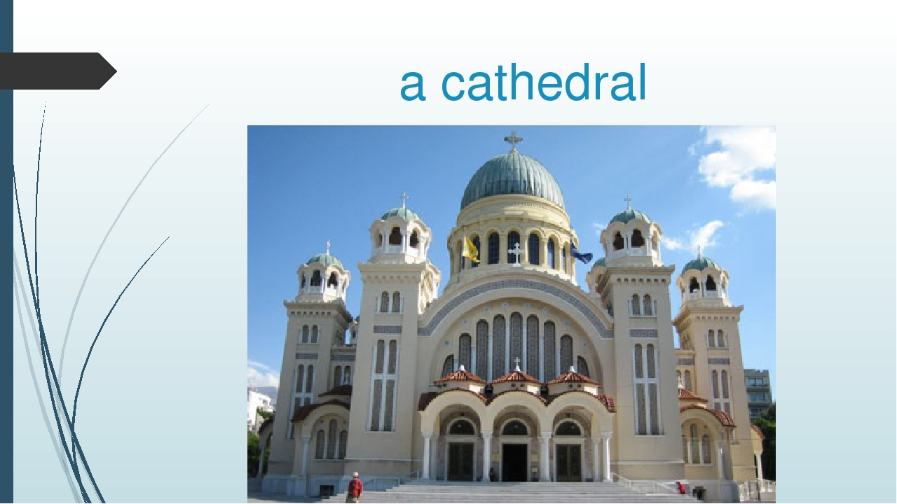a cathedral
