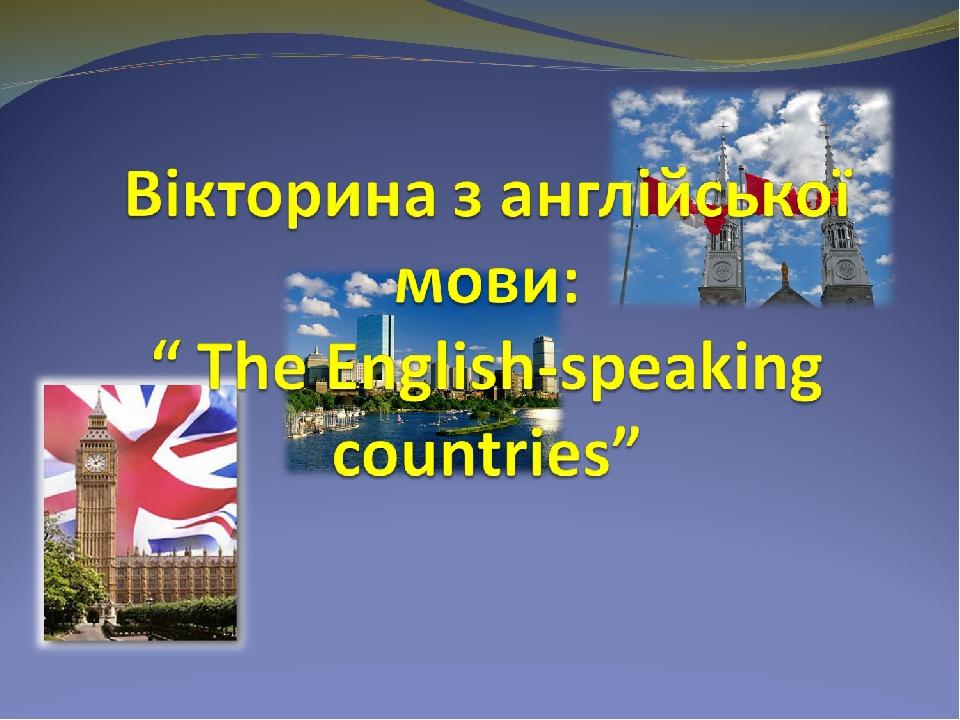 Газиева Д.Р., ГБОУ СОШ №439, г. Москва