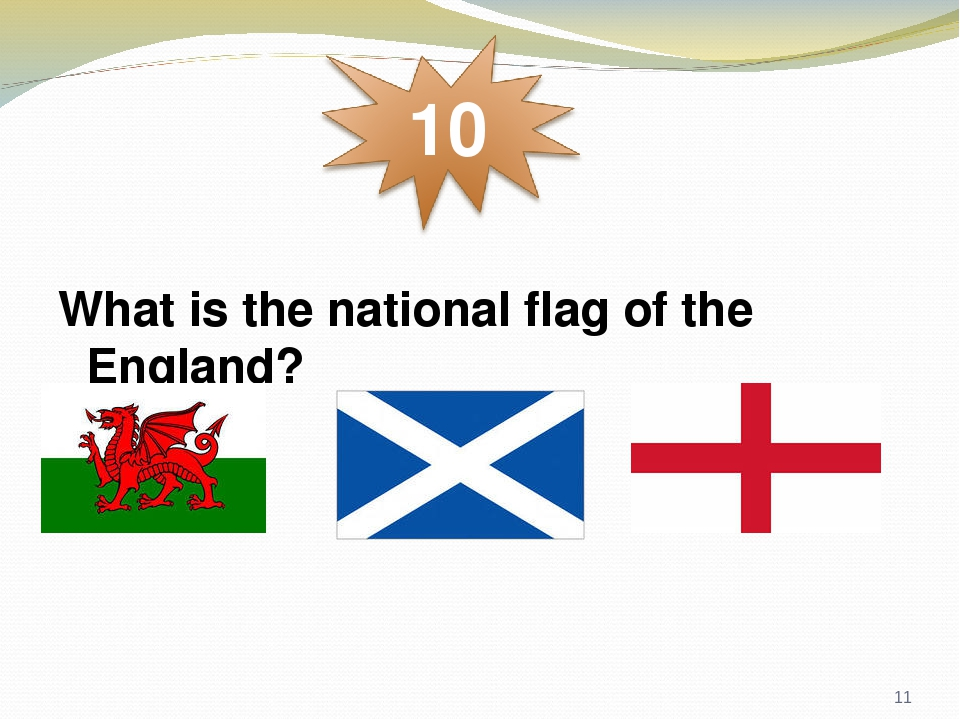 What is the national flag of the England? *
