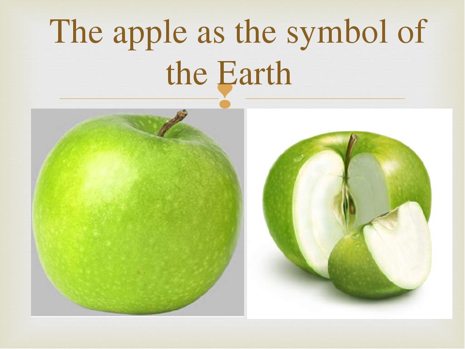The apple as the symbol of the Earth