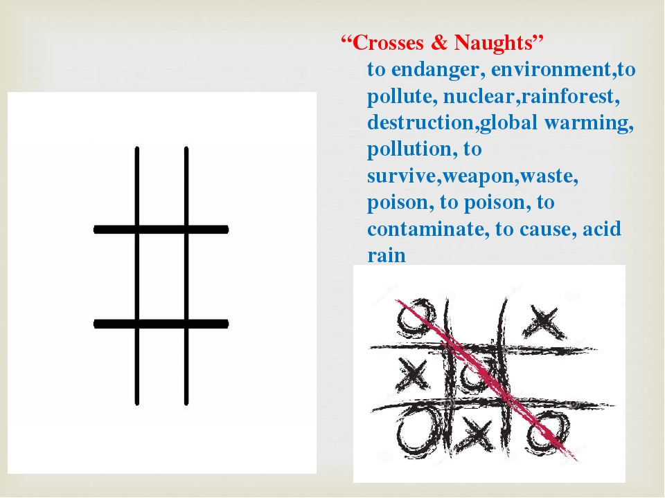 """Crosses & Naughts"" to endanger, environment,to pollute, nuclear,rainforest, destruction,global warming, pollution, to survive,weapon,waste, poison..."