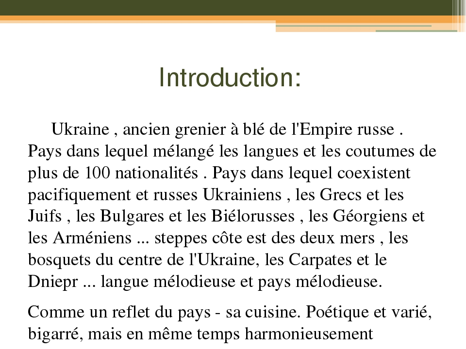 Introduction: Ukraine , ancien grenier à blé de l'Empire russe . Pays dans lequel mélangé les langues et les coutumes de plus de 100 nationalités ....