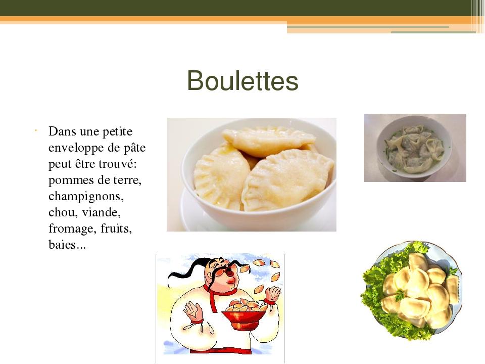 Boulettes Dans une petite enveloppe de pâte peut être trouvé: pommes de terre, champignons, chou, viande, fromage, fruits, baies...