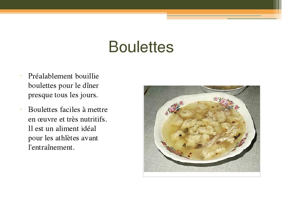 Boulettes Préalablement bouillie boulettes pour le dîner presque tous les jours. Boulettes faciles à mettre en œuvre et très nutritifs. Il est un a...