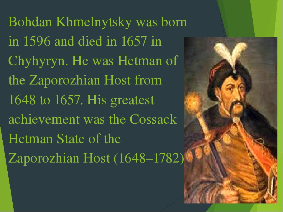 Bohdan Khmelnytsky was born in 1596 and died in 1657 in Chyhyryn. He was Hetman of the Zaporozhian Host from 1648 to 1657. His greatest achievement...