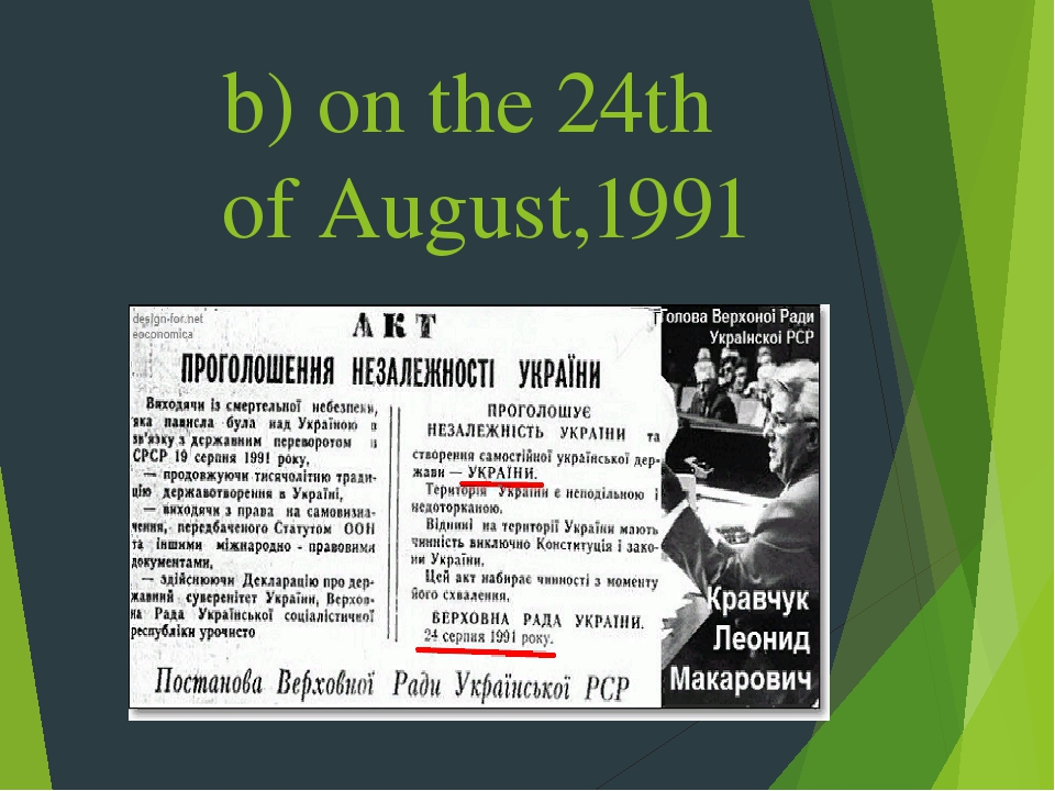 b) on the 24th of August,1991