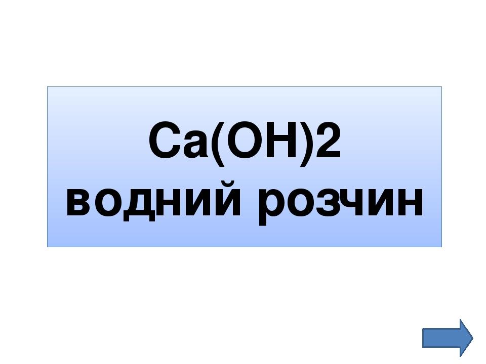 Корунд Al2O3 Al2O3