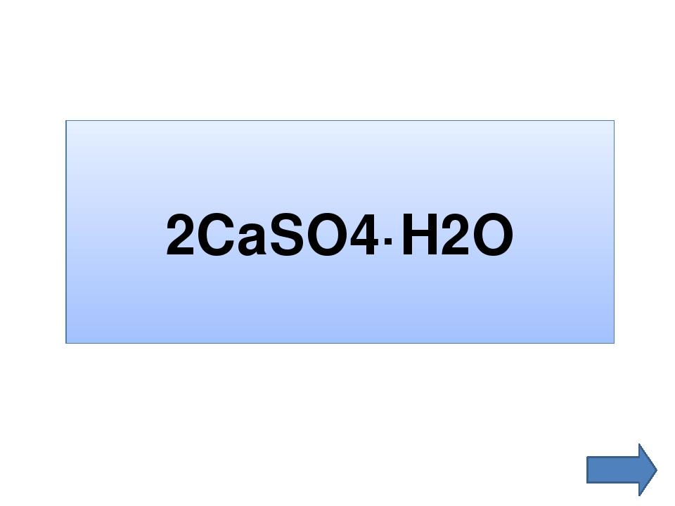Сірководень H2S H2S