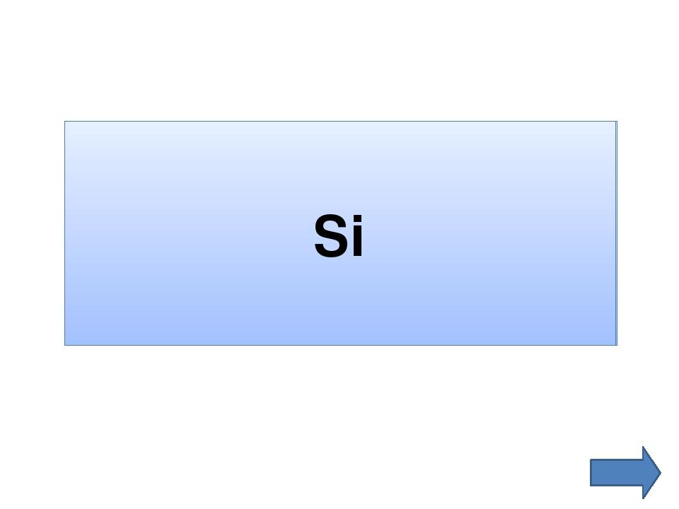 Глина, глинозем, каолін Al2O3·2SiO2·2H2O Al2O3·2SiO2·2H2O