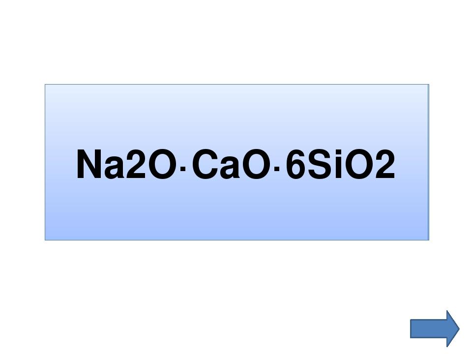 Хлорна вода Cl2 (водний розчин) Cl2 водний розчин