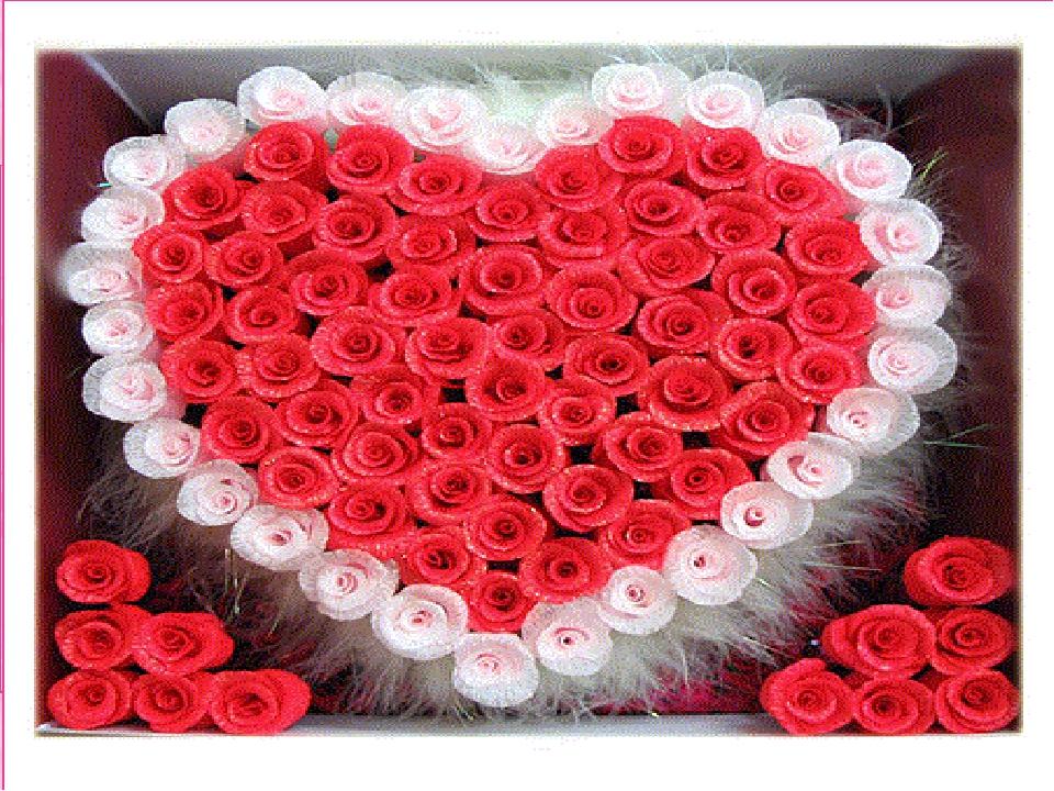 Звідусіль слова кохання, Поцілунків відчування. Люди люблять і цілують, Всім серця свої дарують.