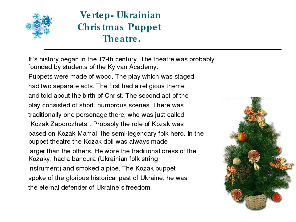 Vertep- Ukrainian Christmas Puppet Theatre. It`s history began in the 17-th century. The theatre was probably founded by students of the Kyivan Aca...