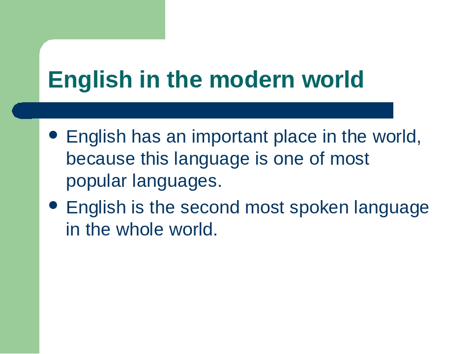 English in the modern world English has an important place in the world, because this language is one of most popular languages. English is the sec...