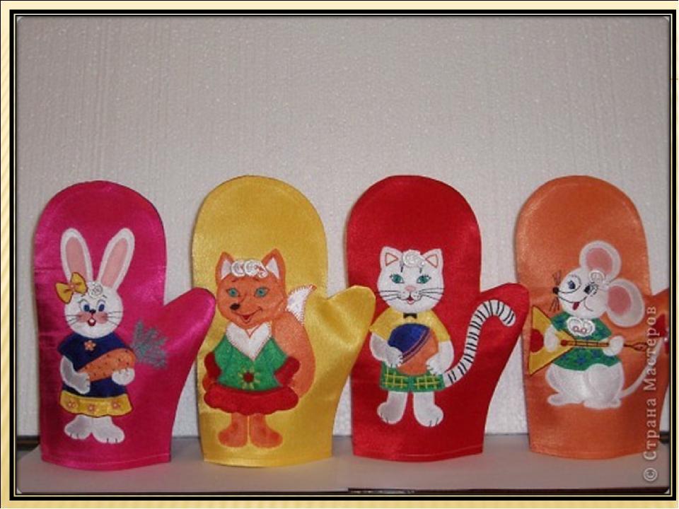 Картинки кукольный театр в детском саду своими руками 79