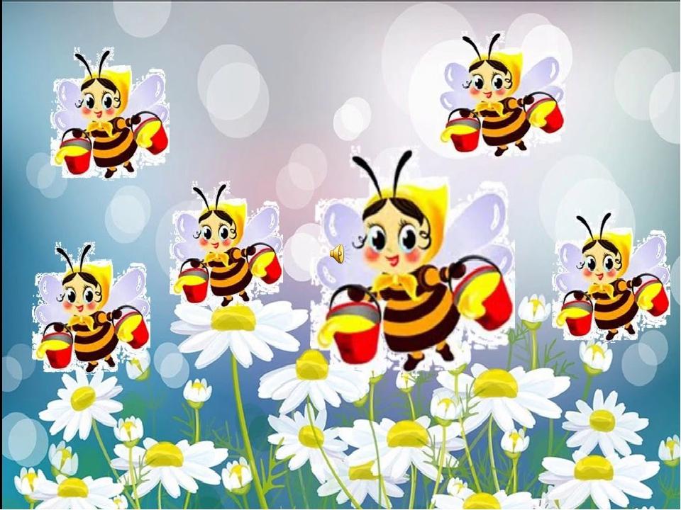 Картинка с пчелами и цветами смешные