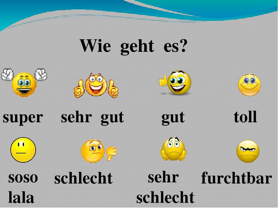 Картинка привет на немецком
