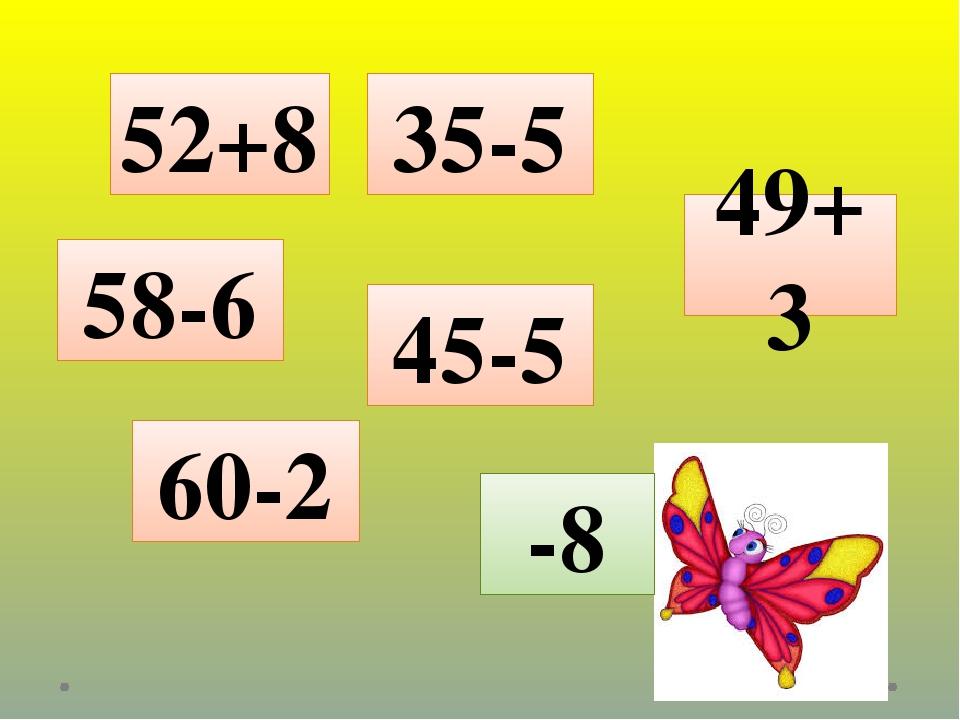 -8 52+8 58-6 60-2 35-5 49+3 45-5
