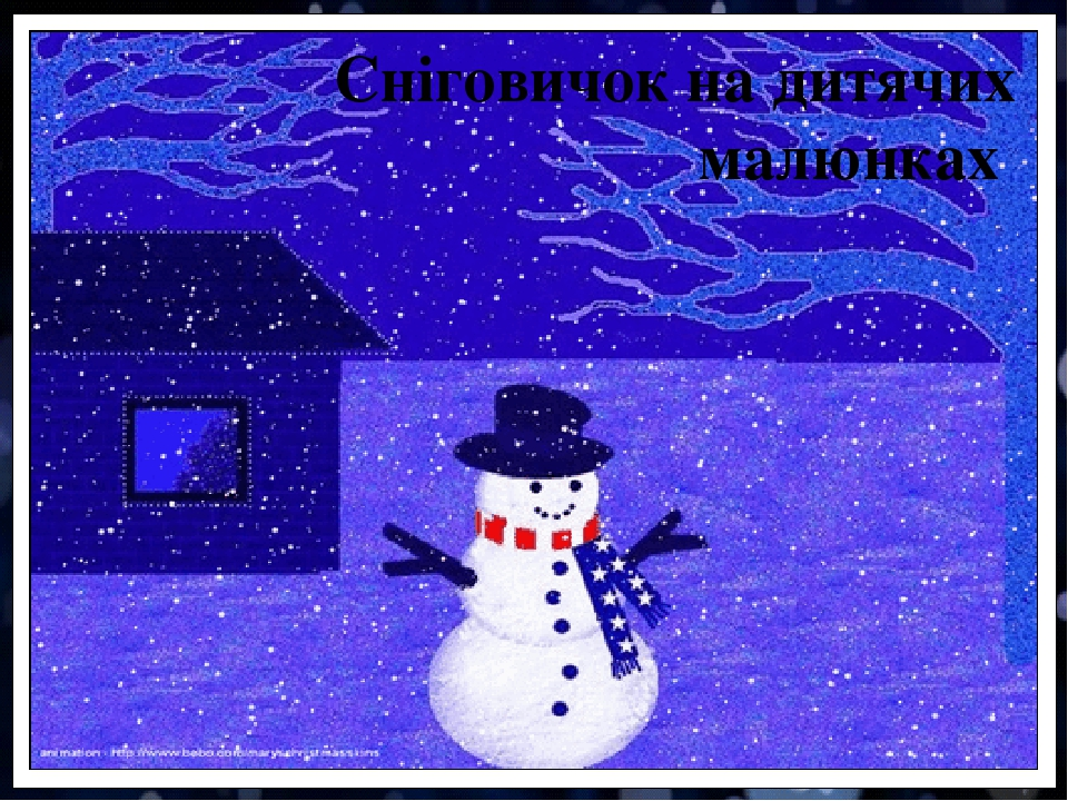 день снеговика картинки анимация суши