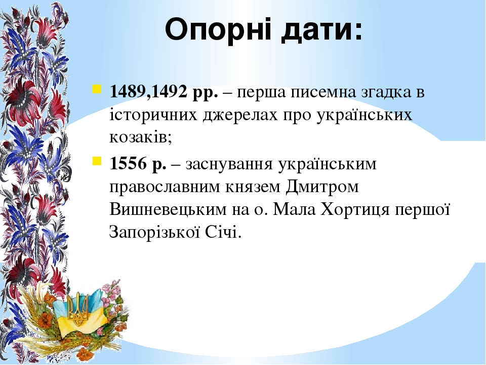 Українські біометричні паспорти в ОРДЛО мають понад 950 тис. осіб - Цензор.НЕТ 4487