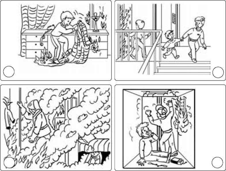 Картинка огонь друг огонь враг для детей раскраска