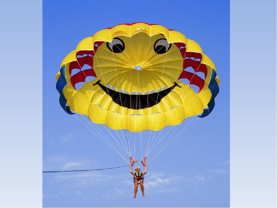 Высказывания, поздравительные открытки парашютистам
