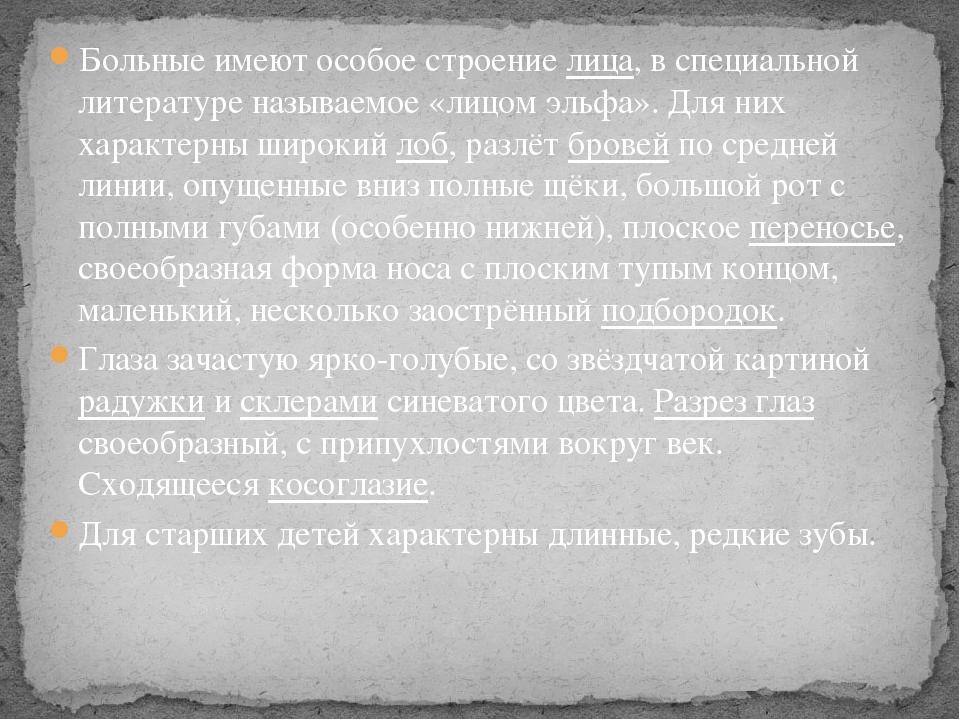 РАССТАВАНИЕ ДАН ФРАНК СКАЧАТЬ БЕСПЛАТНО