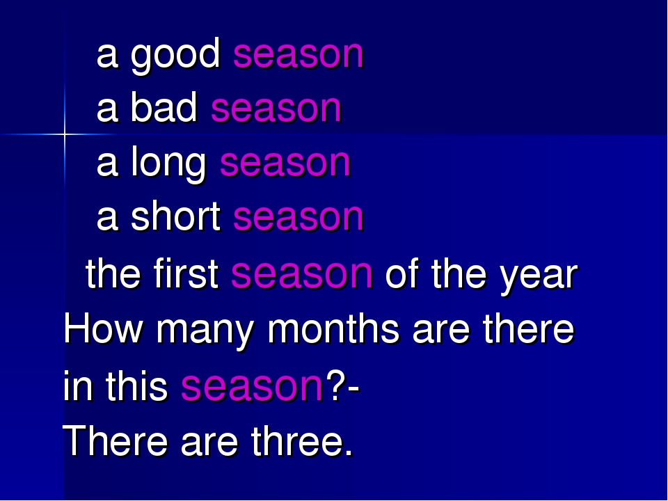 a good season a bad season a long season a short season the first season of the year How many months are there in this season?- There are three.