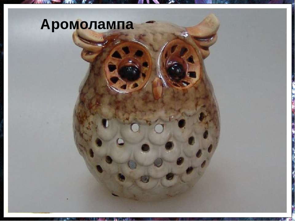 Аромолампа