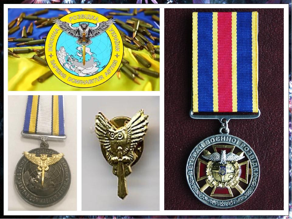 Гроші Ордени, медалі