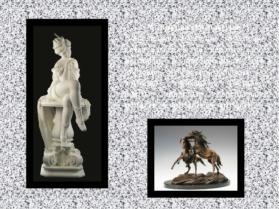 Станкова скульптура Вона називається так тому, що встановлюється на верстаті або підставці і призначається для виставок, музеїв, громадських та жит...